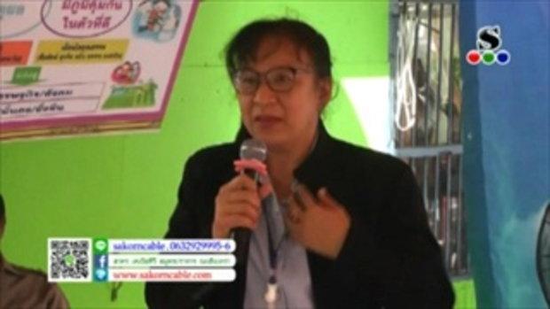 Sakorn News : ประเมินผู้ใหญ่บ้านบ้านระกาศบางบ่อ