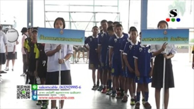 Sakorn News : เปิดการแข่งขัน ฟุตซอล สพฐ.ลีก สป.รุ่น13ปี ครั้งที่1
