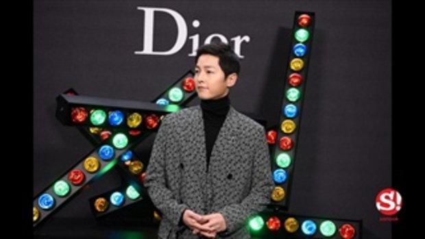 ส่องคู่รักซุปตาร์ ซงฮเยคโย และ ซงจุงกิ เข้าร่วมงานแฟชั่นโชว์ Dior ที่กรุงปารีส