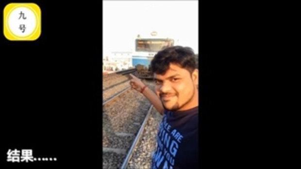 หนุ่มอินเดียไม่สนคำเตือน เซลฟีกับรถไฟ ถูกชนร่างกระเด็น