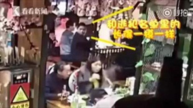 ทีมตำรวจจีนไปกินหม้อไฟ เจอคนหน้าคุ้น ที่แท้เป็นโจรที่กำลังตามล่า