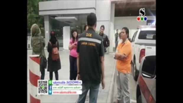 Sakorn News : แรงงานไทยสูญเสียเงินถูกหลอกให้ไปทำงานเกาหลี