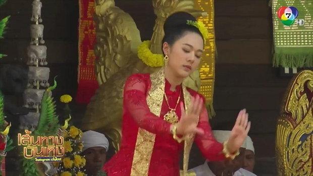 จ้าวสมิง - ทับทิม อัญรินทร์ โชว์ลีลาการร่ายรำ จนหนุ่มๆ แย่งกันให้พวงมาลัยเพื่อจีบสาว