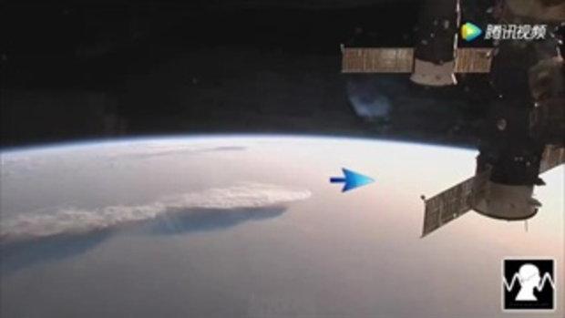 สถานีอวกาศจับภาพ