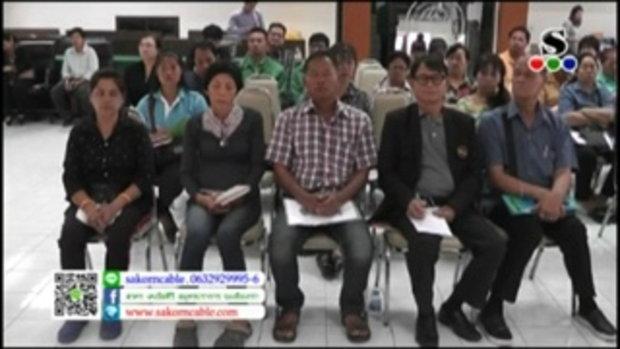 Sakorn News : ลงนามบันทึกข้อตกลงด้านการตลาดเกษตรกร