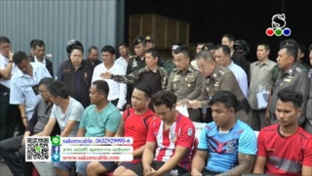 Sakorn News : ยึดไม้พยุงมูลค่ากว่า 30 ล้านในโกดังแห่งหนึ่ง