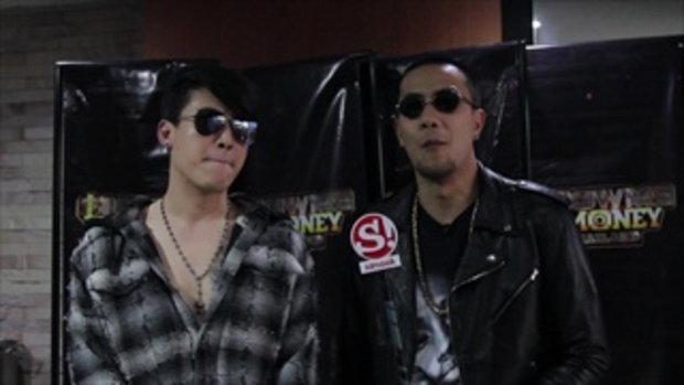 ทำความรู้จัก ป๊อก-เป้ ทีม DoubleP โปรดิวเซอร์ Show Me The Money Thailand