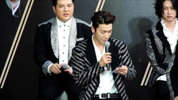 ทงเฮ Super Junior พูดภาษาไทย