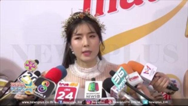 ฟัง! จียอน แจงแบบนี้ หลังโดนเทียบคาแรคเตอร์เหมือน ซาร่าAF