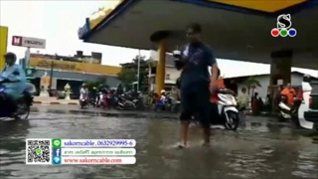 Sakorn News : ฝนตกน้ำท่วมผิวการจราจรบนถนนหลายสายในสมุทรปราการ