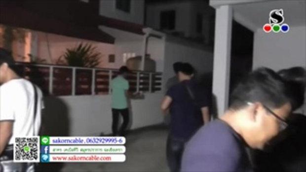 Sakorn News : ปิดล้อมหมู่บ้านล่าตัวคนร้ายบุกเดี่ยวชิงเงินธนาคารกรุงไทย