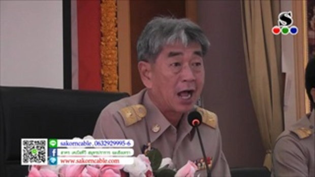 Sakorn News : ประชุมกำนัน – ผู้ใหญ่บ้านอำเภอบางบ่อ