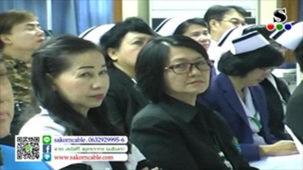 Sakorn News : โรตารีมอบครุภัณฑ์ทางการแพทย์ให้กับ รพ.สมุทรปราการ