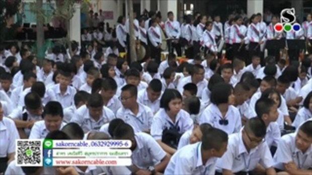 Sakorn News : งานสวนสมุทรนิทรรศน์ ครั้งที่ 6