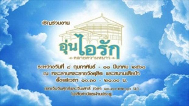 Sakorn News : ข่าวประชาสัมพันธ์