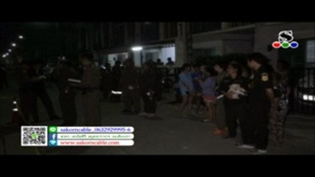 Sakorn News : ยิง 6 นัด ดับสาวสวยคาบ้านพัก