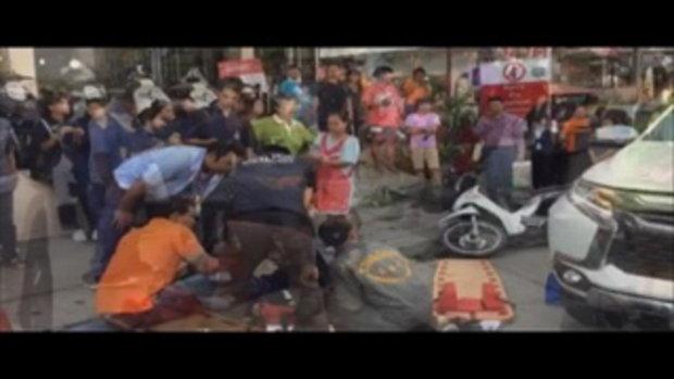 Sakorn News : รถแวนเฉี่ยวชนรถจักรยานยนต์นักเรียนบาดเจ็บ