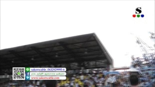 Sakorn News :  แฟนคลับทีมสป.เอฟซี เตรียมจัดฟุตบอลประเพณีฟ้า-ขาว 4 ก.พ.นี้