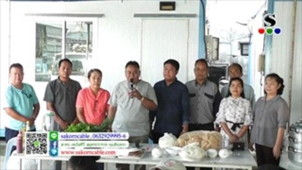 Sakorn News : กศน.ต.บางเมืองใหม่ โครงการอาหารจานเส้นสร้างรายได้
