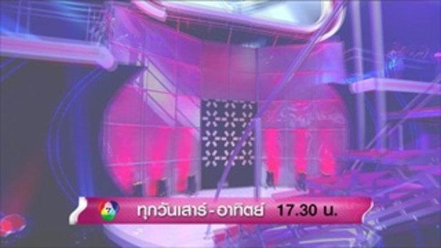 [ตัวอย่าง] The Money Drop ไทยแลนด์ | ฮั่น อิสริยะ - ซีดี กันต์ธีร์ | 3-4 กุมภาพันธ์ 2561