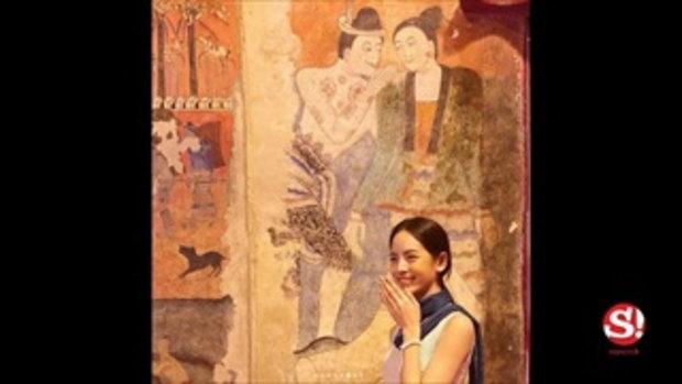 สานต่อความฟิน...จากญี่ปุ่นมาน่าน โตโน่ กระซิบข้างหู ณิชา