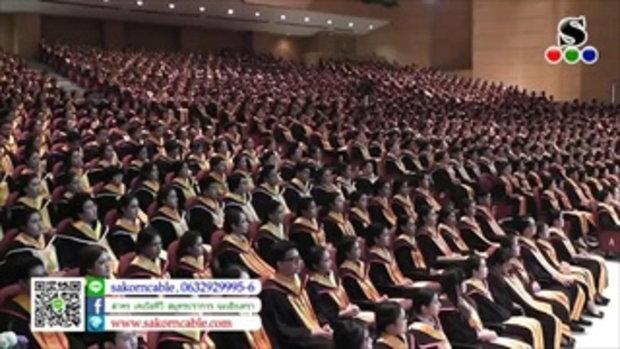 Sakorn News : พิธีประสาทปริญญาบัตรมหาวิทยาลัยหัวเฉียวฯ