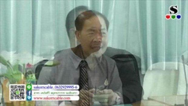 Sakorn News : ผอ.สพป.สป.เขต2 ตรวจเยี่ยมสนามสอบO-NET ม.3