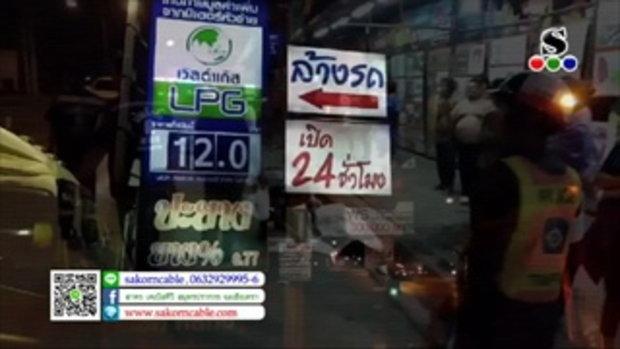 Sakorn News : รถจักรยานยนต์ชนท้ายรถกระบะเสียชีวิต