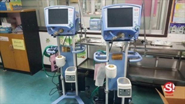 นางฟ้าจริงๆ หมอโพสต์ขอบคุณ ญาญ่า อุรัสยา บริจาคช่วยโรงพยาบาล