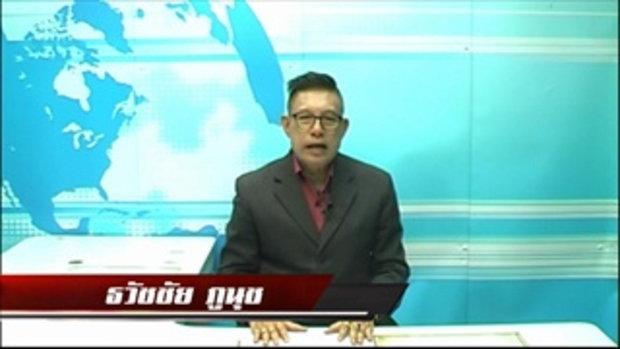 Sakorn News : องค์การบริหารมอบเงินอุดหนุน