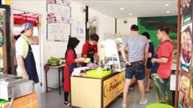 Sakorn News : สกู๊ป วัยรุ่นสร้างตัว