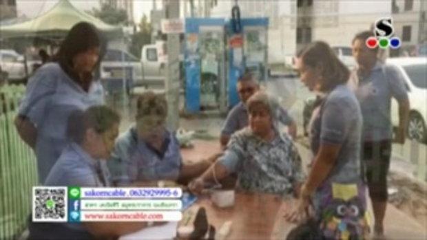 Sakorn News : อสม.หมู่ที่ 20 ตำบลบางพลีใหญ่ออกหน่วยคัดกรอง