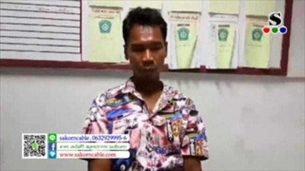 Sakorn News : หนุ่มใหญ่หื่นแอบจับอก  2 สาวบนรถเมล์ย่านบางพลี