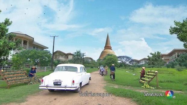 เพลงคืนและวัน Ost.วิหคหลงลม [Official MV]