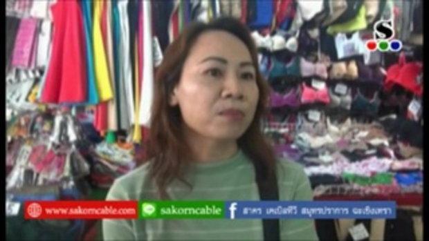 Sakorn News : สาวก่อเหตุฉกกระเป๋านำเอทีเอ็มกดเงินสูญร่วม 7 หมื่นบาท