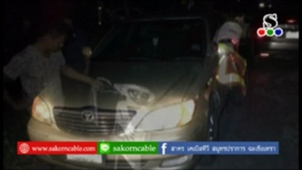 Sakorn News : รถจักรยานยนต์เฉี่ยวชนรถเก๋งบาดเจ็บ