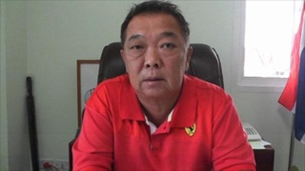 Sakorn News : เทศบาลบางบ่อเชิญขึ้นทะเบียนผู้สูงอายุ