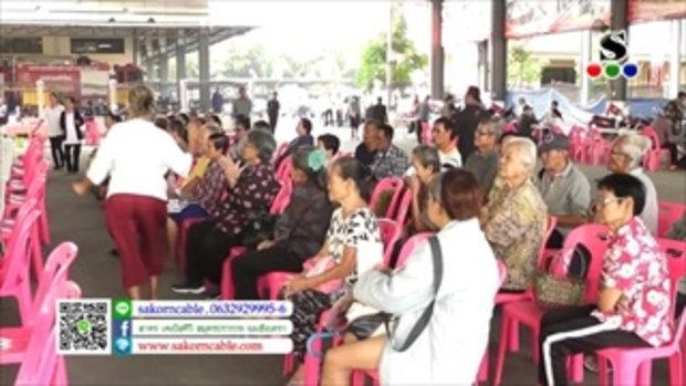 Sakorn News : ผู้สูงอายุสุขภาพดีชอบเต้น อบต.แพรกษา