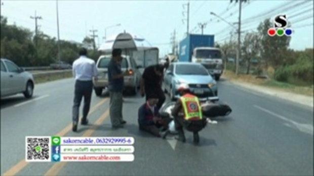 Sakorn News : รถจักรยานยนต์ชนท้ายเก๋งบาดเจ็บ