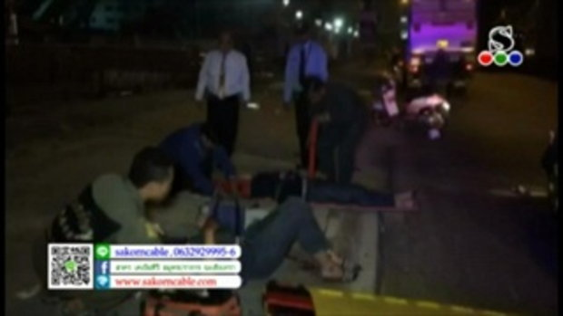 Sakorn News : รถจักรยานยนต์ชนเสาป้ายโฆษณาเจ็บ 2 ราย