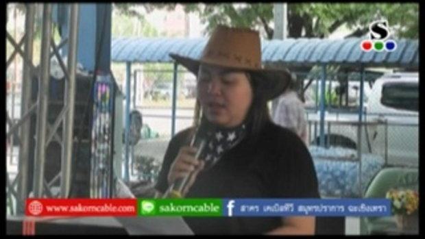 Sakorn News : งานวิชาการ ร.ร.เกวลินวิทยา