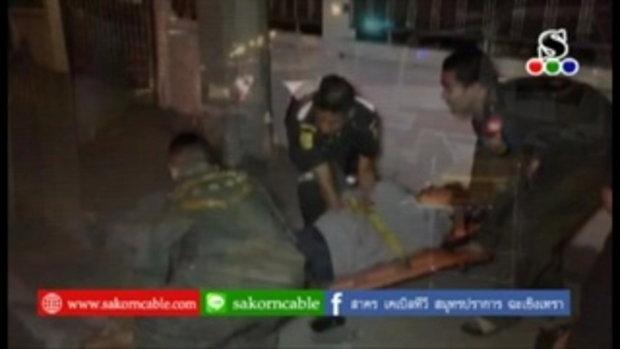 Sakorn News : รถจักรยานยนต์ชนท้ายรถบรรทุกบาดเจ็บ