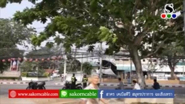 Sakorn News : หญิง 64 ปี เครียดซัดยาดอร์มิแรกซ์หวังฆ่าตัวตายต่อหน้าคน