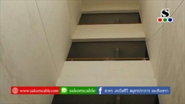 Sakorn News : เอื้อคลองขุดทำความสะอาดตึก