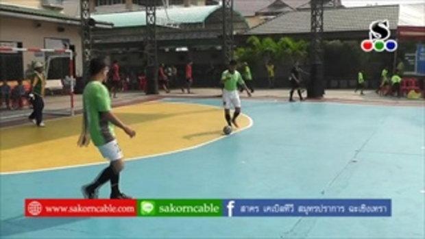 Sakorn News : ทีมสุเหร่าบางปลา แพ้ทีมมหานาค 1-2