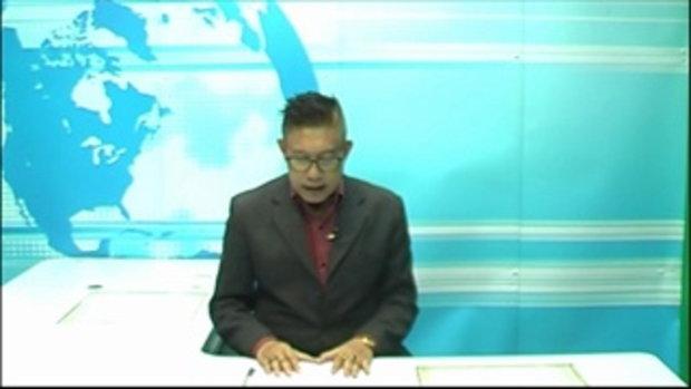 Sakorn News : จังหวัดฉะเชิงเทราจัดงานวันคล้ายวันสถาปนากองอาสารักษาดินแดน ครบรอบ 64 ปี