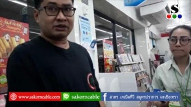 Sakorn News : หนุ่มหัวขโมยมาก่อเหตุลักทรัพย์ในร้านหลายครั้ง