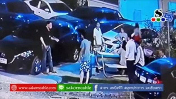 Sakorn News : หนุ่มโหดเดินควงมีดปังตอ หาเรื่องชาวบ้าน