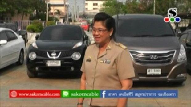 Sakorn News : ปล่อยแถวขุดลอกท่อก่อนเข้าฤดูฝน