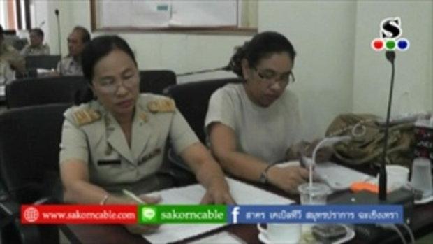 Sakorn News : ประชุมสภา อบต.บางปลา